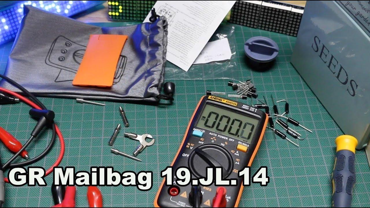 GR Mailbag 19 JL 14 - Aneng AN8008, Dollar Store, and More