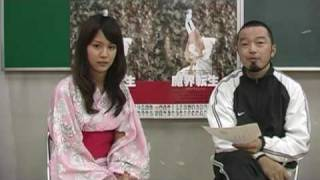 劇団キリン食堂第6回公演「魔界転生」六本木俳優座劇場 12月2日~12月6日.