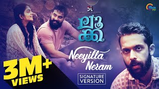 LUCA Neeyilla Neram Song Signature Version Ft Sooraj S Kurup Tovino Thomas Ahaana Krishna HD