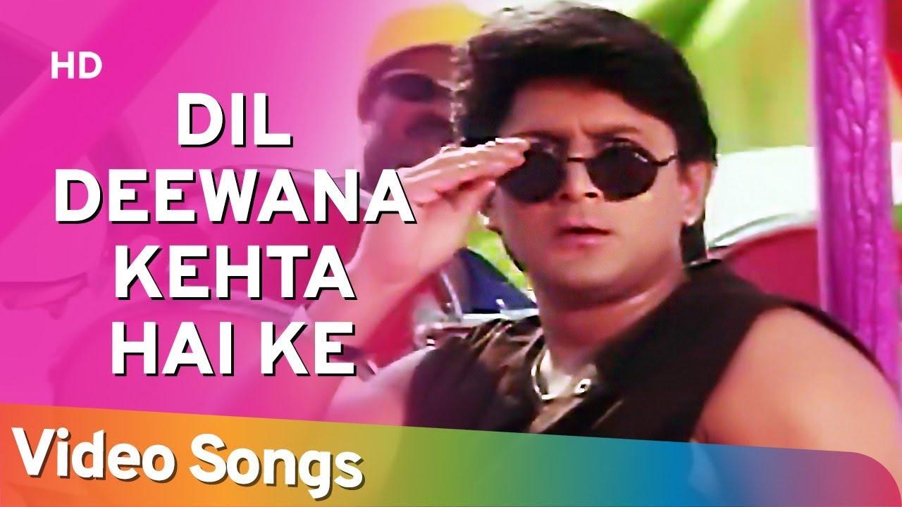 Download Dil Deewana Kehta Hai Ke Pyar Kar | Hogi Pyaar Ki Jeet (1999) | Arshad Warsi | Udit Narayan Hits