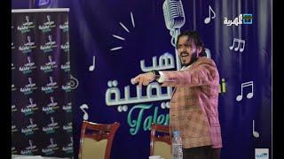 قيس السماوي يضرب غازي حميد بعد صدمته بالمقلب في برنامج غازي في ورطة