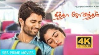 How to download Geetha Govindam tamil dubbed movie in Tamil