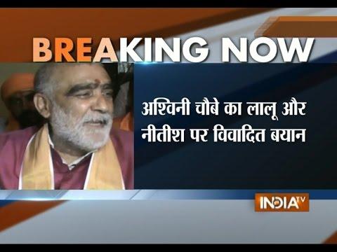 Bihar Polls: BJP Leader Ashwini Chaubey Attacks Nitish-Lalu