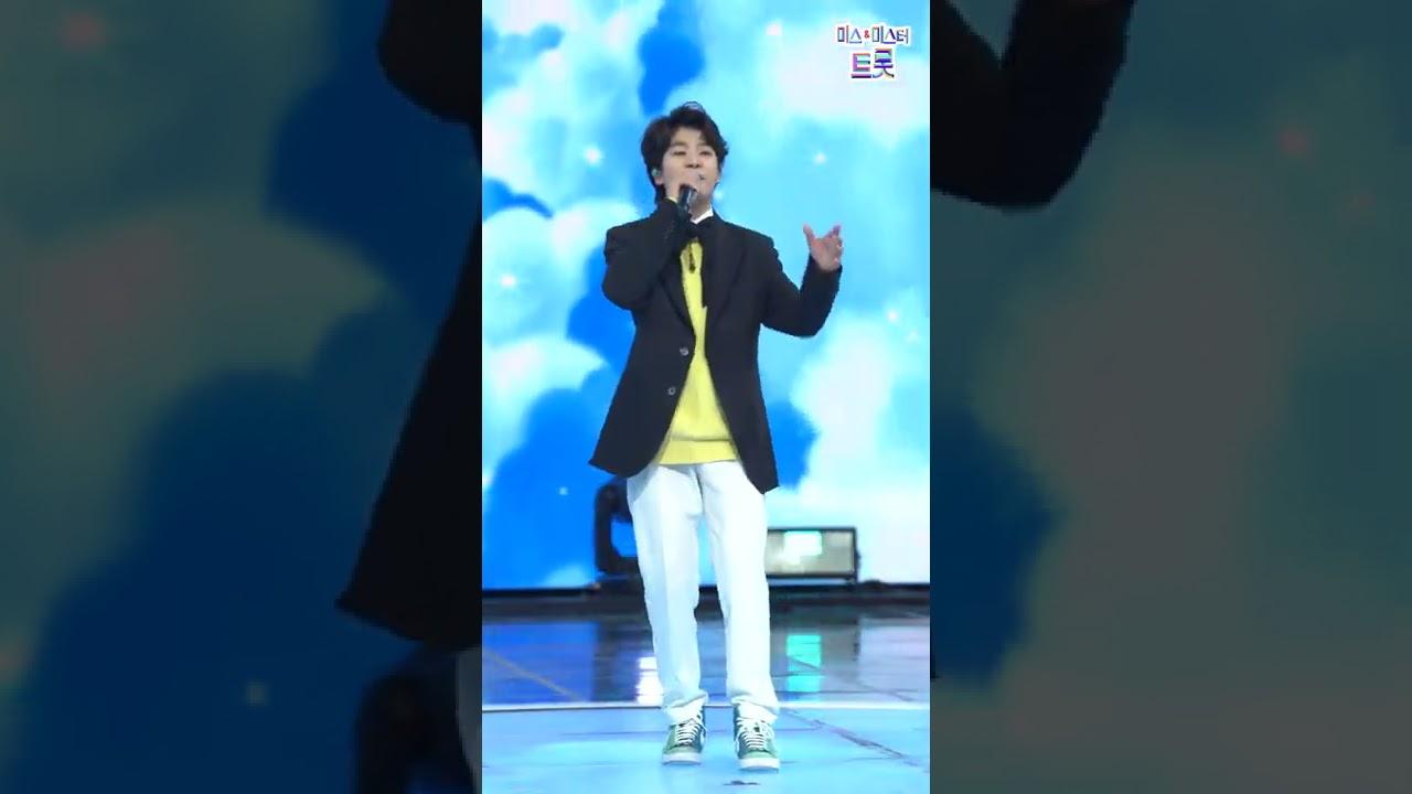 [4K 세로직캠] 정동원 – Hero 💙사랑의 콜센타 50화💙무편집 초고화질 세로직캠