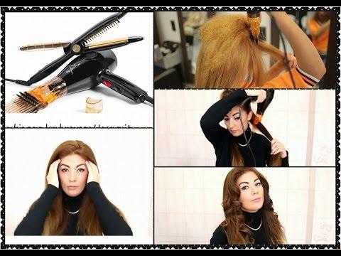 Comment faire un brushing soi m me comme chez le coiffeur avec xculpter xity pro ionic youtube - Comment faire un brushing ...