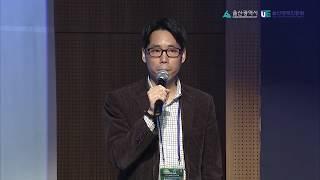 [GSC 2016 가을  Day 2]데모데이-IoT Biz Factory