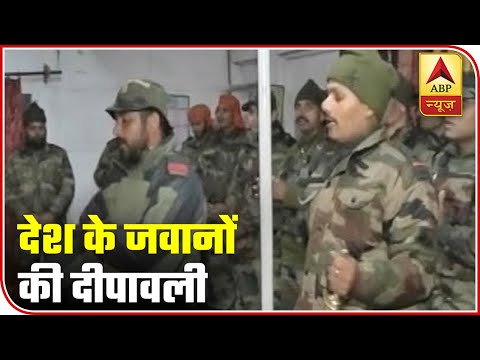 Indian Army Jawans On Duty Celebrate Diwali| Exclusive | ABP News