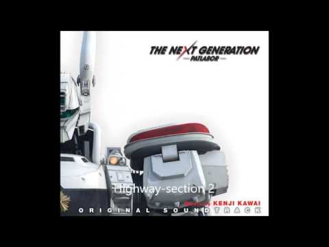 TNGパトレイバー OST 02:Highway-section 2