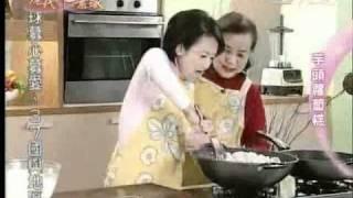 20110324《現代心素派》香積料理 -- 芋頭蘿蔔糕