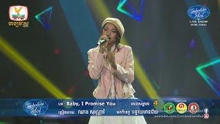 Cambodian Idol Season 3 Live Show Semi Final Sovanavy