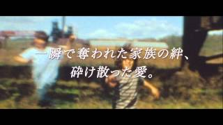 ファーナス/訣別の朝