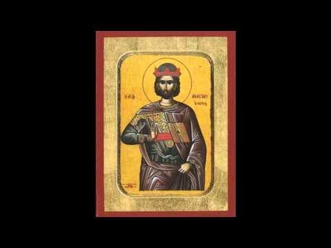 Saint Anastasius the Persian