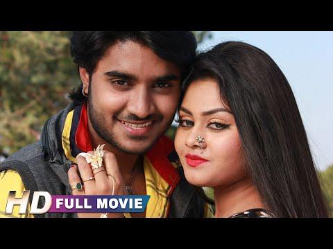 2020 रिलीज भोजपुरी फुल परिवारिक मूवी 2020   Full HD Bhojpuri Movie 2020   Tanushree