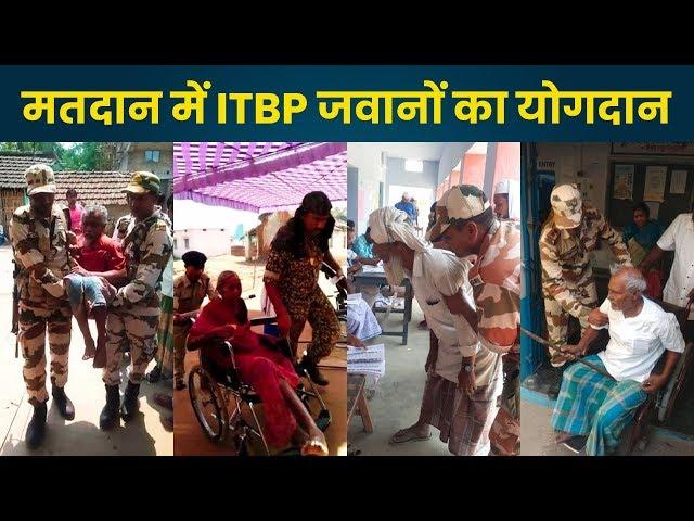 Third phase की Voting में Viral हो रही हैं ITBP जवानों की ये तसवीरें, आपने देखी क्या?