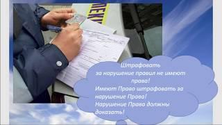 видео Постановление Правительства РФ от 23.10.1993 N 1090 (ред. от 06.10.2011)
