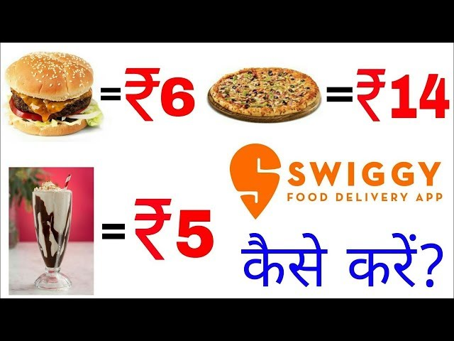 Swiggy July Free Food Trick😍 - Combine 3 Offers & Get Free Food || Swiggy Promocodes July 2019