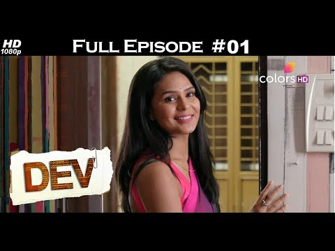 Dev - 5th August 2017 - देव - Full Episode