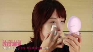 탄력있는 피부표현 연출법_Base Makeup Thumbnail