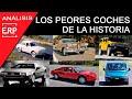 Los 10 Peores Coches De La Historia. ¡¡descúbrelos!!