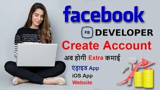 How to create facebook developer account || Best Online earning Platform