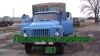 Відео фільм про ліцей м. Кобеляки