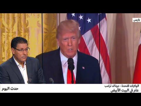 الولايات المتحدة - دونالد ترامب: عام في البيت الأبيض  - نشر قبل 8 ساعة