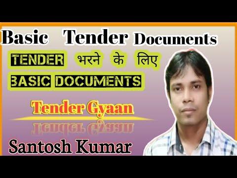 Basic Tender Documents | Tender भरने के लिए Basic Tender Documents