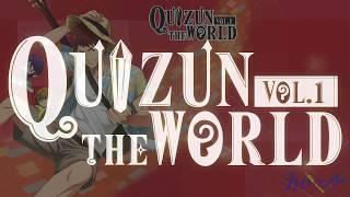 テレビアニメ「カイトアンサ」 オリジナルキャラクターソングCD 【 QUIZ...