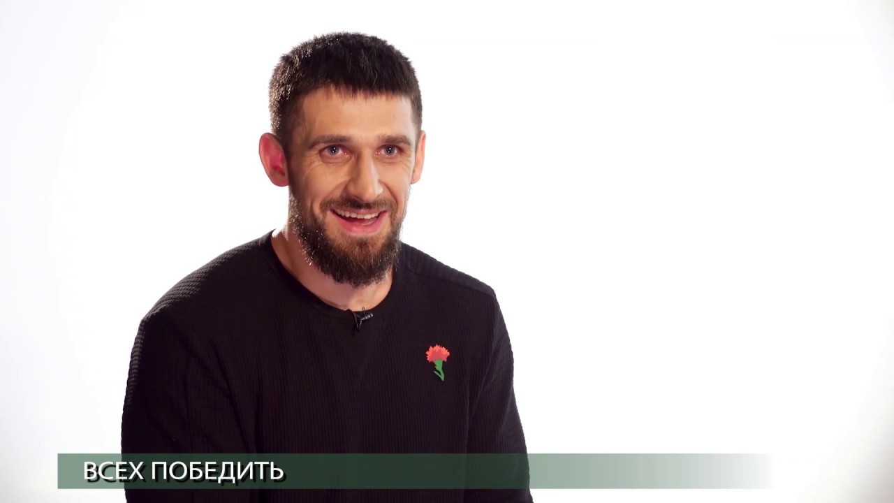 Гусаков Василий Евгеньевич