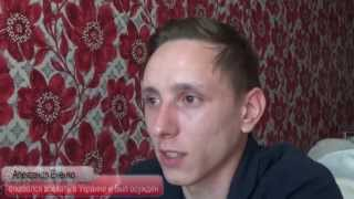 Все равно не убиваю украинцев!  Осужденный контрактник