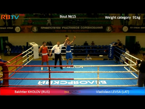 WORLD BOXING CUP OF PETROLEUM COUNTRIES 2017 BELOYARSKIY DAY 1 DAILY SESSION