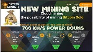 Crypto Mining.cc | 700 KHS Power Bonus | Bitcoin,Litecoin,Dogecoin| URDU HINDI.