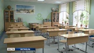 Череповецкие школы рекомендовано перевести на дистанционное обучение