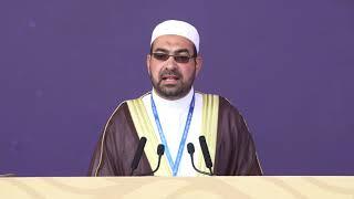 Jalsa Qadian 2018 Speech By Dr. Usama Abdul Azeem