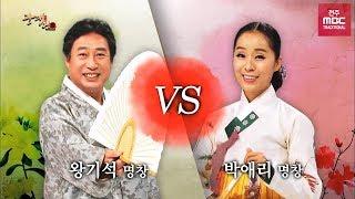판소리 명창 서바이벌 광대전 시즌2 - ep 5. 결승전