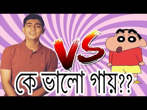 Ei Mon Tomake Dilam Funny Dubbing II Ft. Mahtim Shakib II Ishrak Niloy