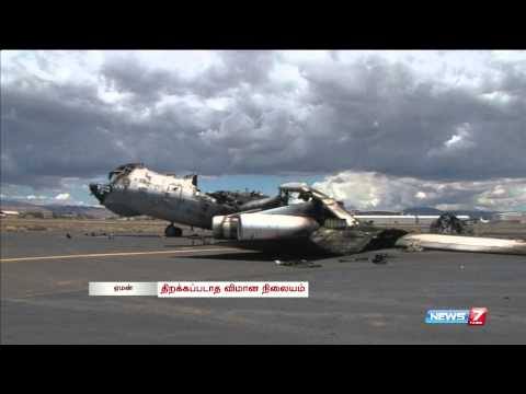 Sanaa airport remains closed in Yemen | World | News7 Tamil