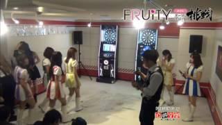 北海道アイドルグループ FRUITYのメンバー 須藤美里が急遽ダーツプロテ...