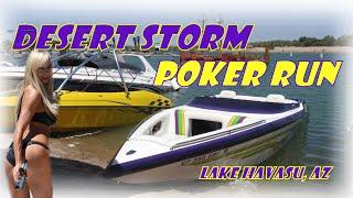 Desert Storm 2016 - Lake Havasu