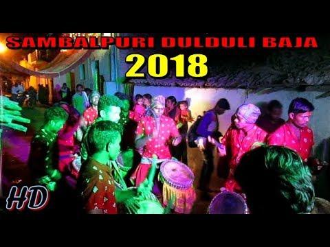 Sagada Gadi Dhun    Sambalpuri Baja    Balangir Dulduli Baja    New 2018