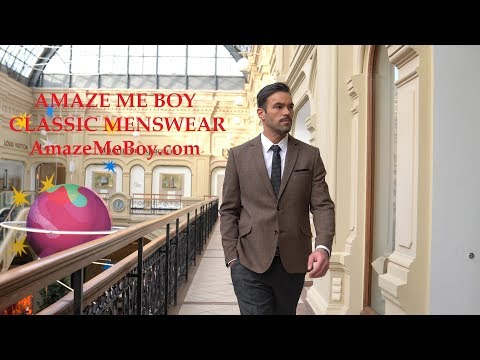 Пиджак мужской: итальянская 100% шерсть, модная текстура, коричневый. Luxury бренд Amaze Me Boy