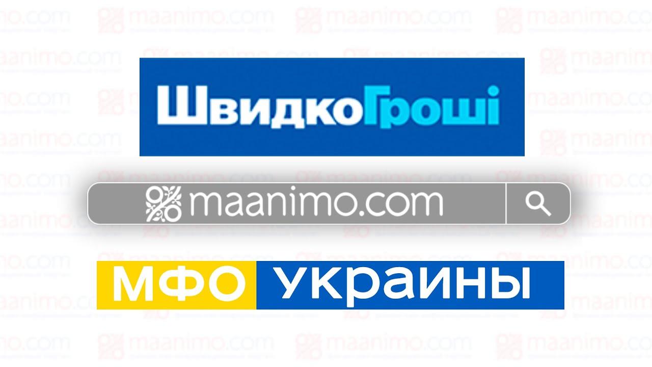 швидко займ онлайн на карту украина чем занять руки в свободное время