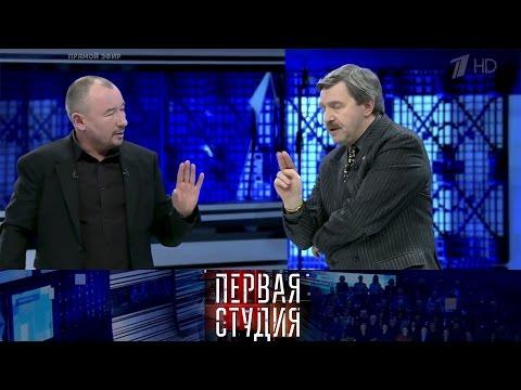 Блокада Донбасса: снять