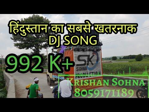 【SOUND CHECK Dj G 7】RADHE RADHE SHYAM (SOUNDCHECK) !! KrishanSohna !!