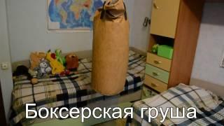 Груша боксерская для ребенка Punching bags for baby