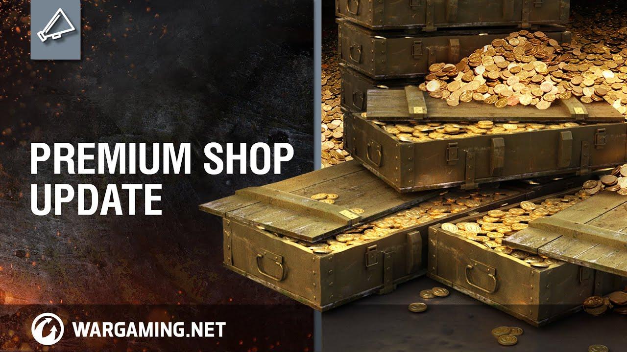 Premium Shop Update