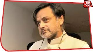 BJP Leaders Slam Shashi Tharoor Over 'Chaiwala PM' Remark On Modi