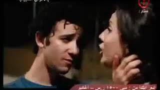 بوس وقبلات ساخنه من فريال يوسف الممنوع من العرض 🔥🔥🔥🔥