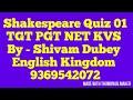 TGT and PGT: Shakespeare Quiz 01: Shivam Dubey at English Kingdom, Katra, Prayagraj (9369542072)