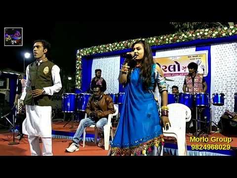 Gogo rano aavya gujarat ma || Anita Rana || Manoj barot || Morlo Group patan